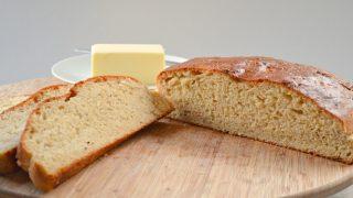 Grandma Sybil's Dilly Bread