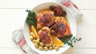 Chicken Herb Basque Chicken